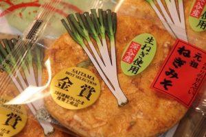 片岡食品「ねぎみそ煎餅」