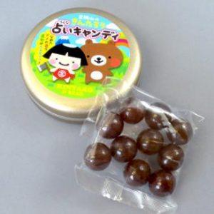 足柄金太郎占いキャンディー