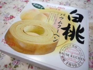 白桃バームクーヘン