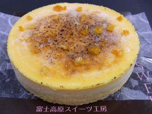 富士山の恵みチーズケーキ