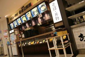 そば茶屋 渡辺製麺